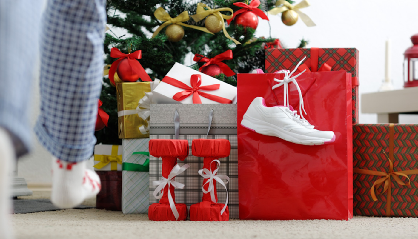 Pokloni ispod božićnog drvca.